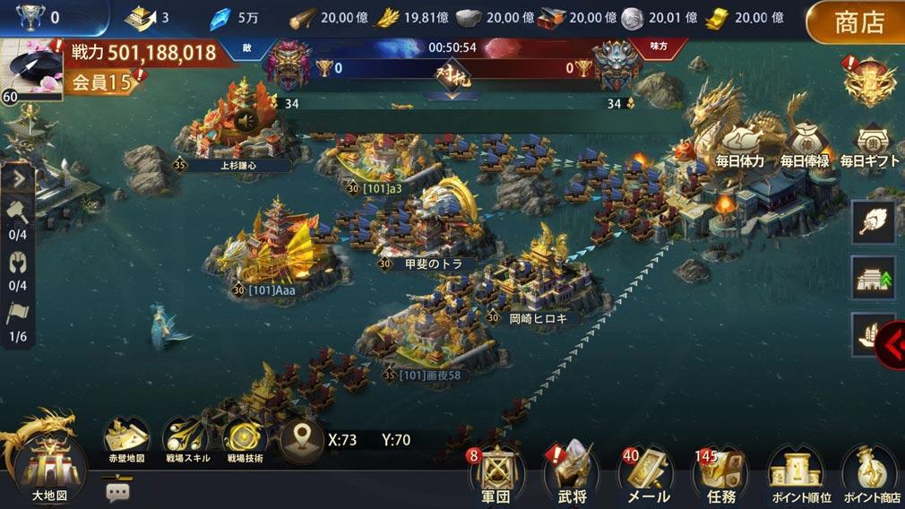 龍の覇業 三国英雄伝 水上戦闘スクリーンショット
