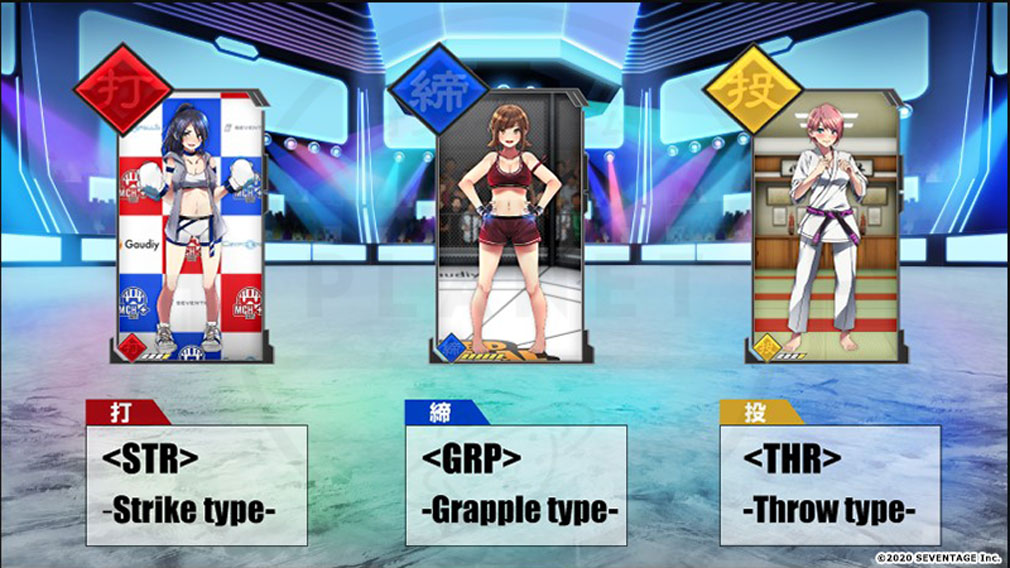 CHOJO Crypto Girls Arena ファイター3種類のタイプ紹介イメージ
