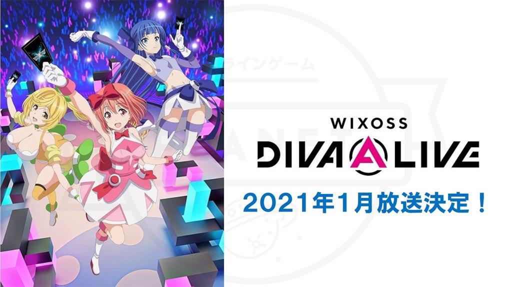 新アニメ『WIXOSS DIVA(A)LIVE(ウィクロス ディーヴァアライブ)』放送紹介イメージ