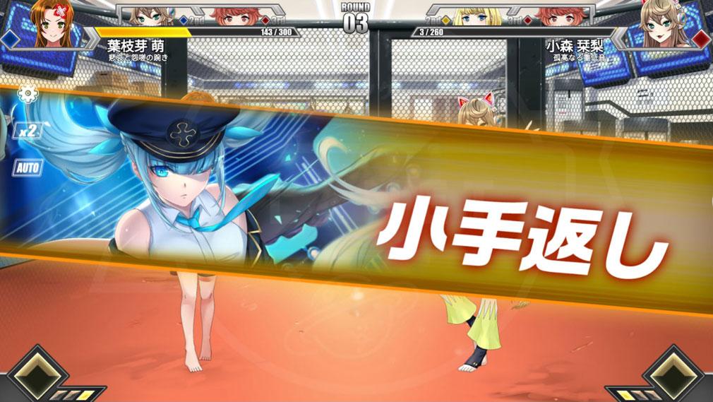 CHOJO Crypto Girls Arena バトルスクリーンショット