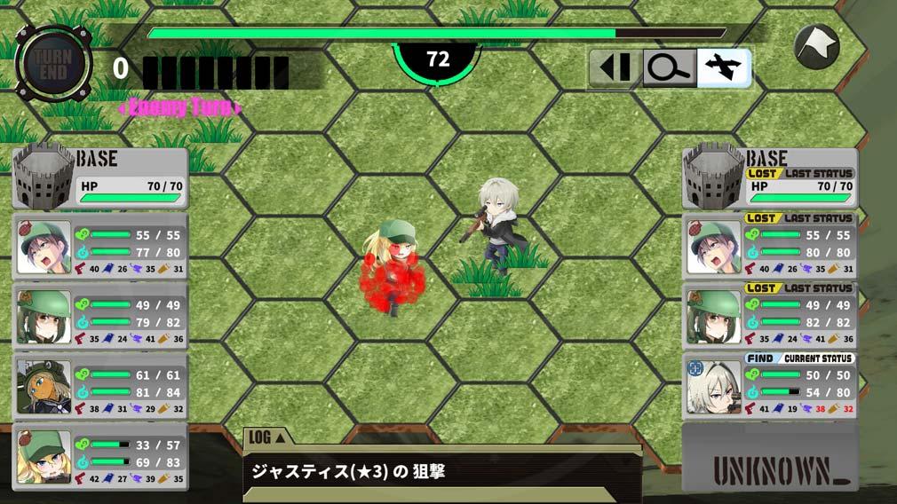 Hide and Shoot 狙撃スクリーンショット