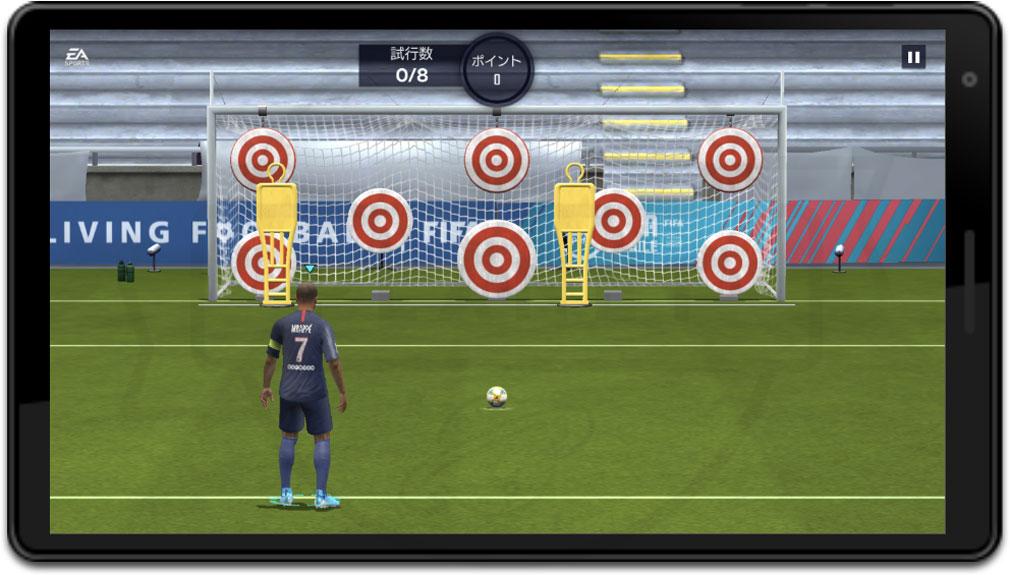EA SPORTS FIFA MOBILE 『トレーニング』紹介イメージ