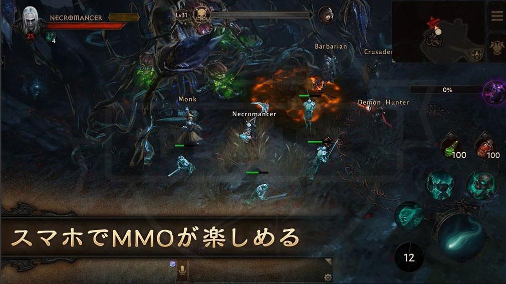 ディアブロ イモータル(Diablo Immortal) スマホで楽しめるMMO紹介イメージ