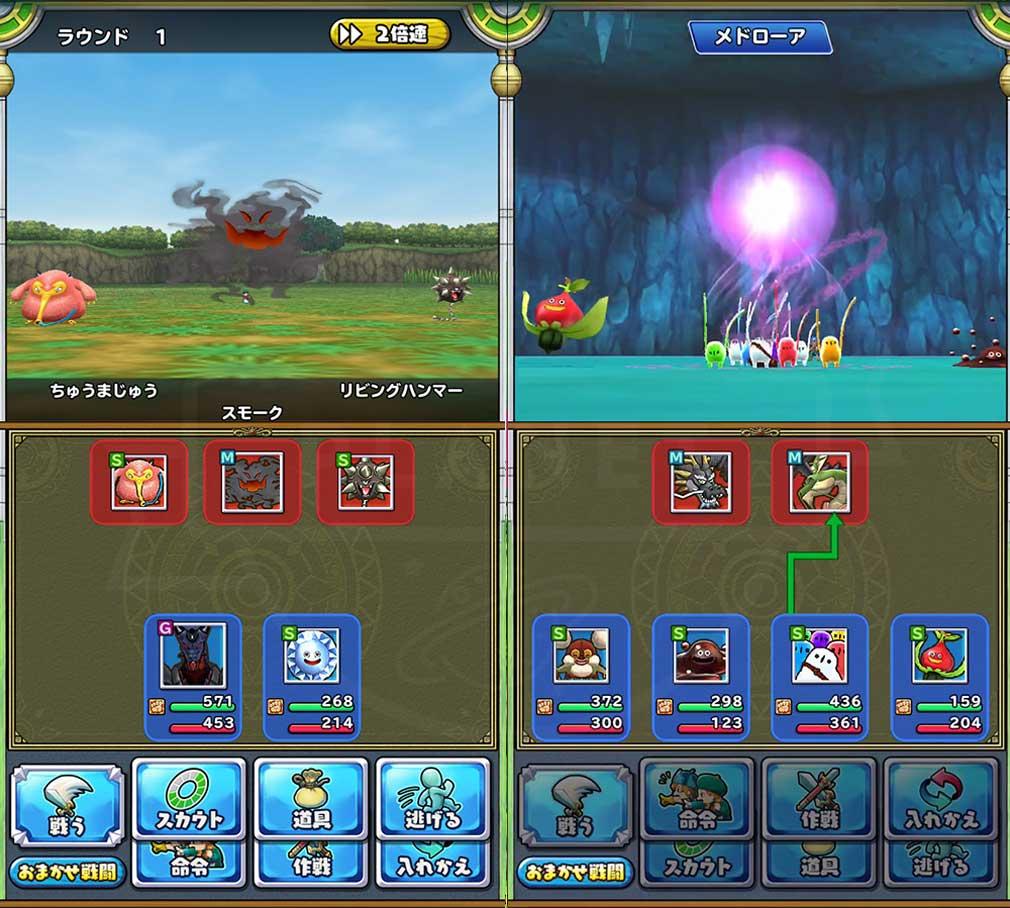 ドラゴンクエストモンスターズ2 イルとルカの不思議な鍵SP(DQM2) バトルスクリーンショット