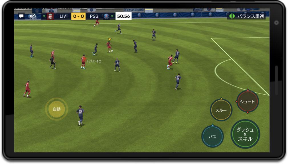 EA SPORTS FIFA MOBILE 一新されたUIの試合紹介イメージ