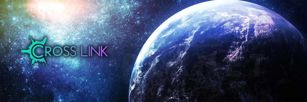 クロスリンク(CrossLink) フッターイメージ
