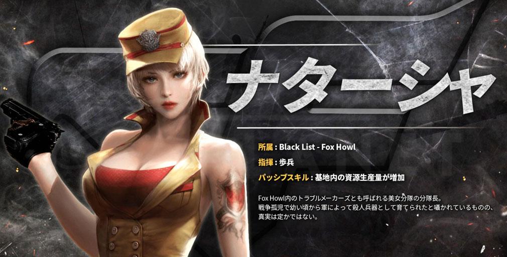 CrossFire Warzone (クロスファイア ウォーゾーン) キャラクター『ナターシャ』紹介イメージ