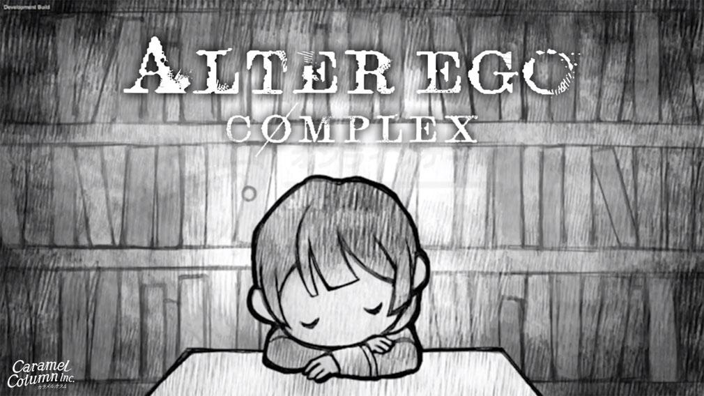 ALTER EGO COMPLEX(オルタエゴ・コンプレックス) キービジュアル