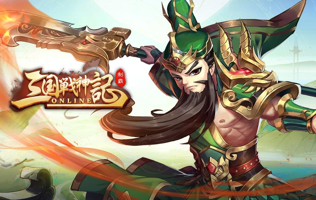 三国戦神記」戦国乱世を縦横無尽に駆け回る3DシミュレーションRPG!|オンラインゲームPLANET