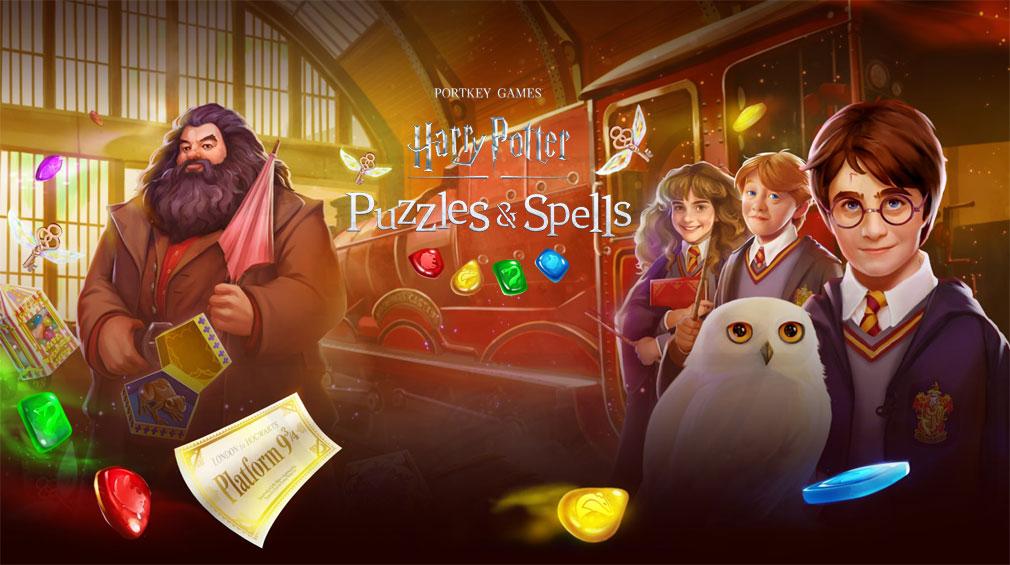 ハリー・ポッター 呪文と魔法のパズル キービジュアル