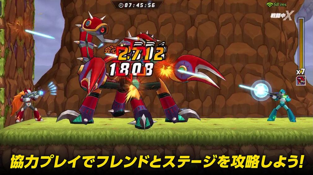 ロックマンX DiVE(RXD) 『協力プレイ』紹介イメージ