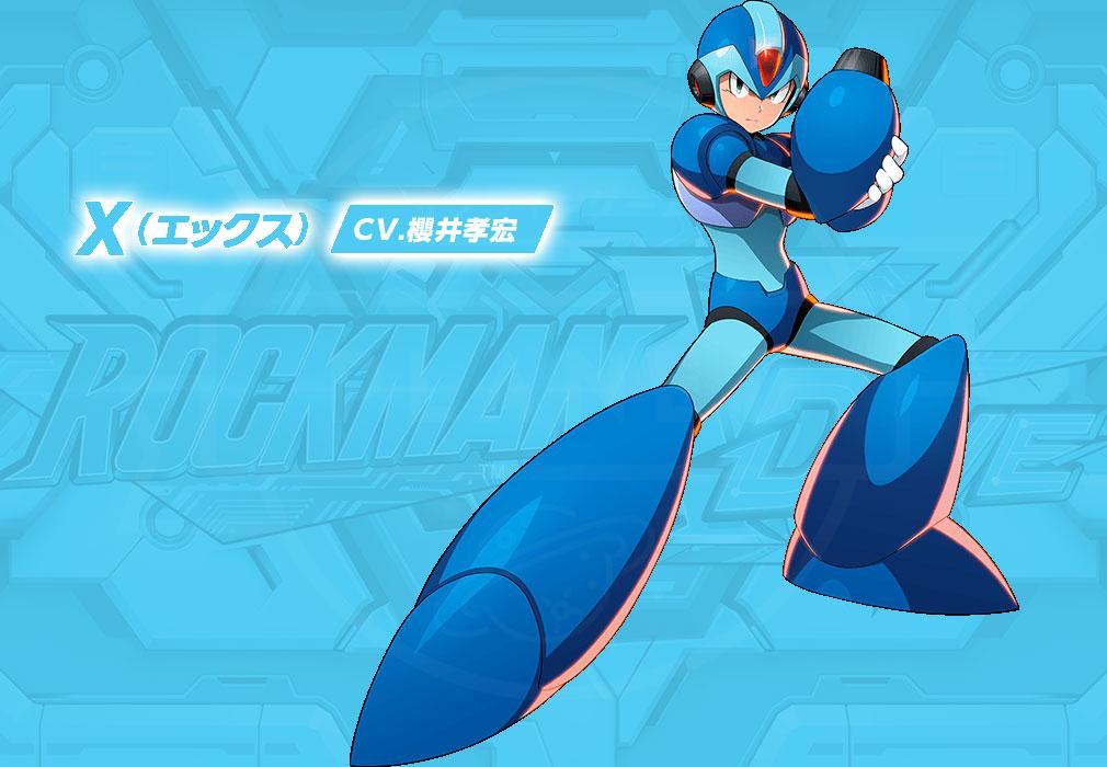 ロックマンX DiVE(RXD) キャラクター『X(エックス)』紹介イメージ