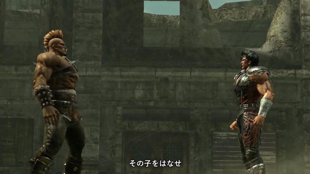 真・北斗無双 ストーリースクリーンショット