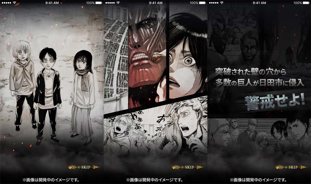 進撃の巨人 in HITA 多数の巨人が日田市に侵入したプロローグ紹介イメージ