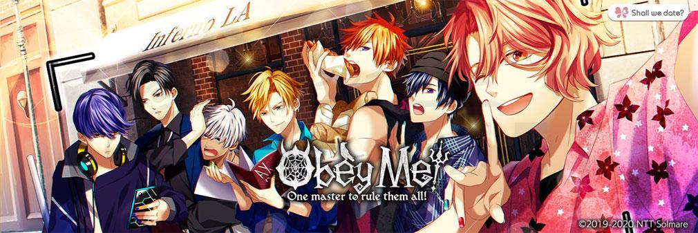 Obey Me! (おべいみー) フッターイメージ