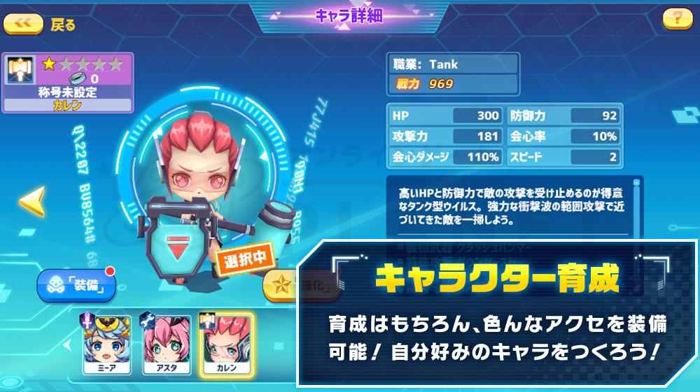 バトルオブボックス キャラクター作成紹介イメージ