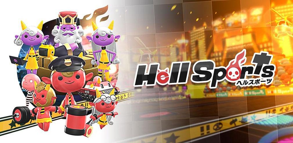 Hell Sports(ヘルスポーツ) フッターイメージ