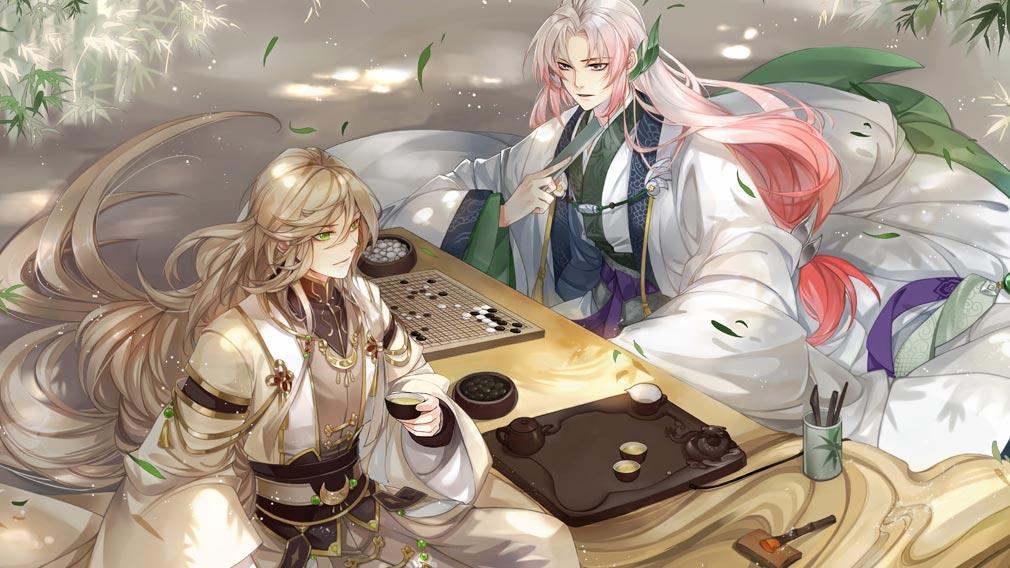 食物語 『空桑(くうそう)』で囲碁を楽しむイラストイメージ