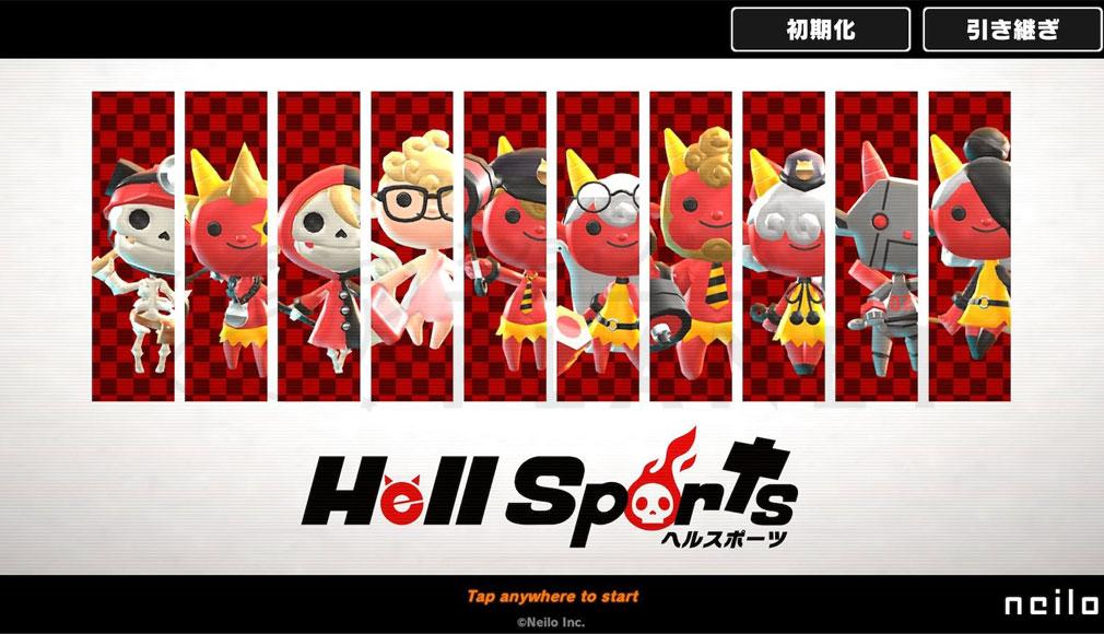 Hell Sports(ヘルスポーツ) 10体の個性豊かなキャラクタースクリーンショット