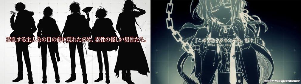 Collar×Malice Unlimited(カラー×マリス カラマリ) 素性の怪しい男性たち、毒が内蔵された首輪をはめられてしまう主人公紹介イメージ