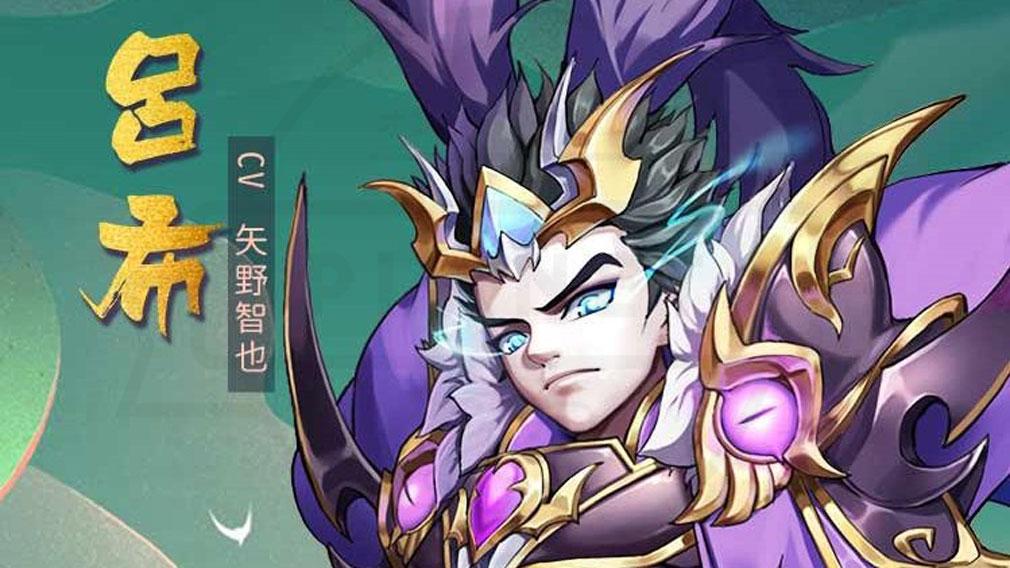 三国戦神記 キャラクター『呂布』紹介イメージ