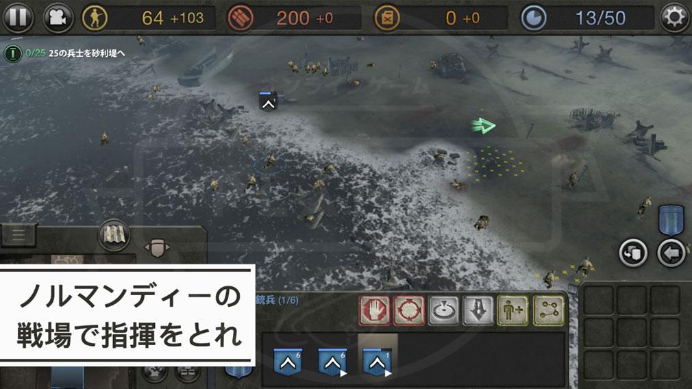 Company of Heroes(カンパニー オブ ヒーローズ) 『ノルマンディー上陸作戦』が舞台になった紹介イメージ