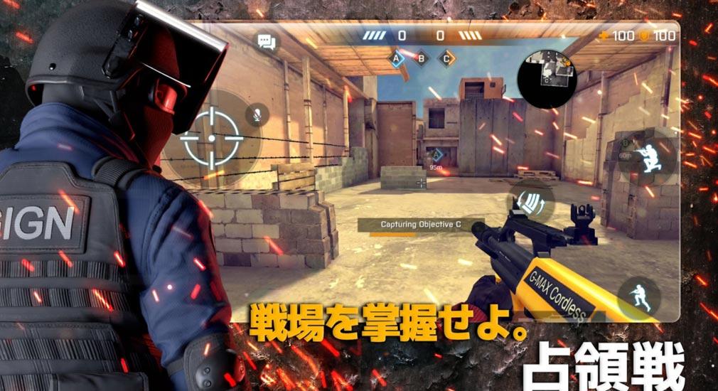 Critical Ops Reloaded(クリティカルオプス リローデッド) 『占領戦』紹介イメージ