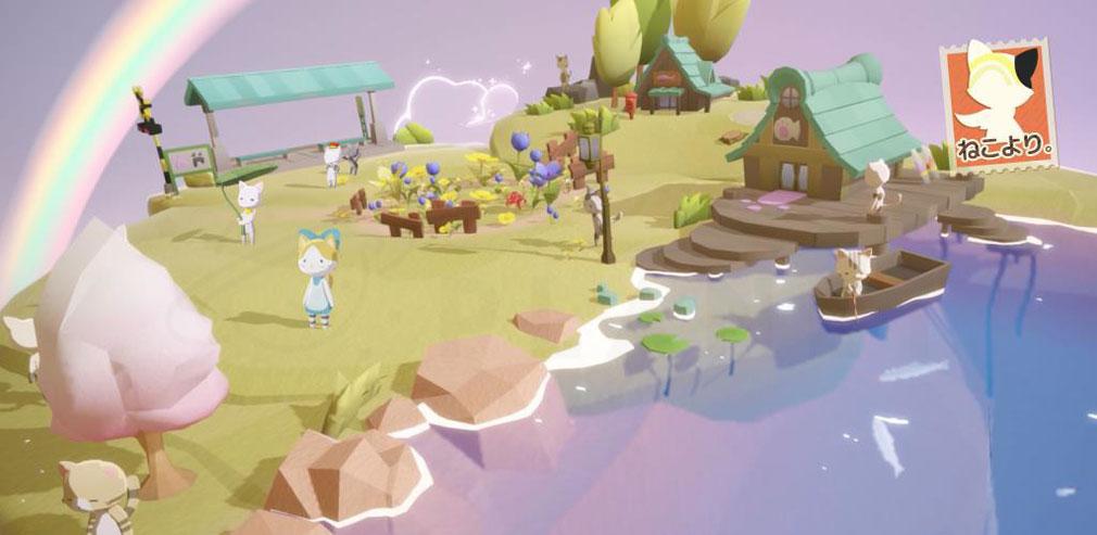 ねこより かわいい猫たちの空の島ライフ紹介イメージ