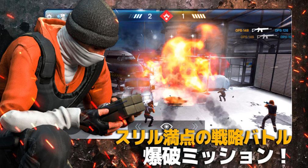 Critical Ops Reloaded(クリティカルオプス リローデッド) 『爆破ミッション』紹介イメージ