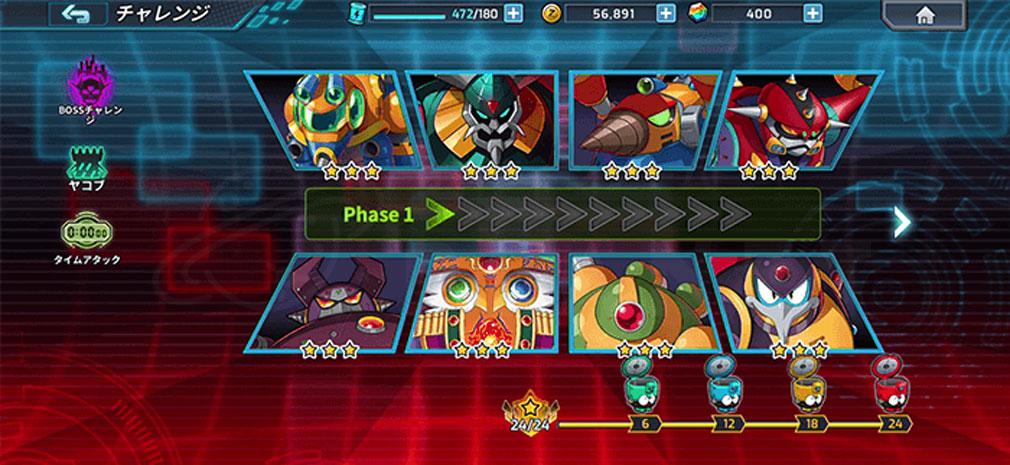 ロックマンX DiVE(RXD) 『チャレンジ』クエストスクリーンショット