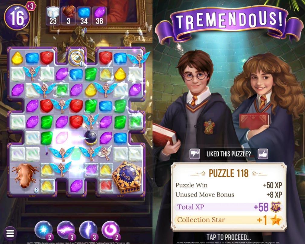 ハリー・ポッター 呪文と魔法のパズル パズル、クリアスクリーンショット