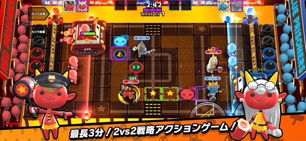 Hell Sports(ヘルスポーツ) 3分で決着する2on2の対戦バトル紹介イメージ