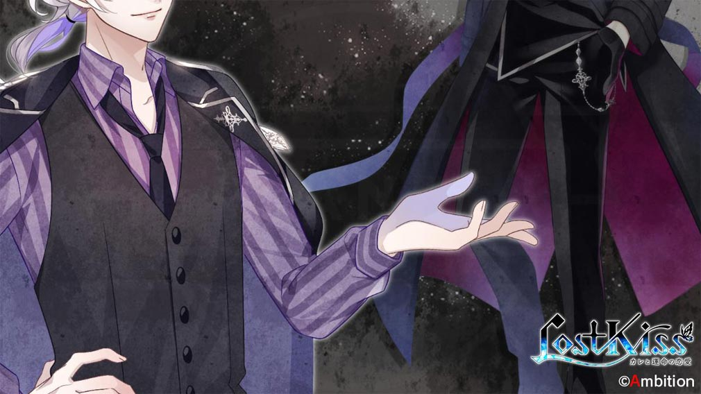 Lost Kiss カレと運命の恋愛 『死神』の制服紹介イメージ