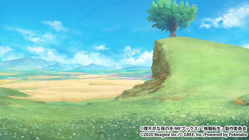 無職転生 ゲームになっても本気だす 背景イラスト『小高い樹の丘』紹介イメージ