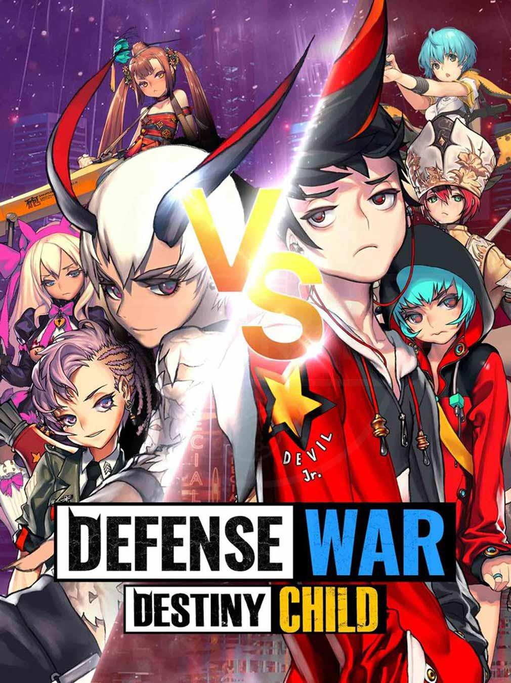 デスティニーチャイルド Defence War(デスチャDW) 世界観紹介イメージ