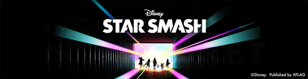 STAR SMASH(スタースマッシュ)スタスマ フッターイメージ