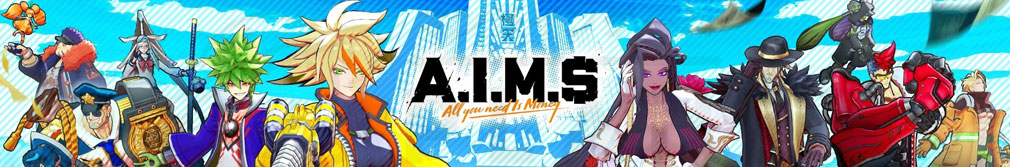 AIMS All you need Is Money (エイムズ) フッターイメージ
