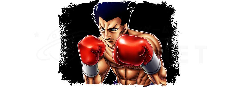 はじめの一歩 fighting souls(ファイソル) キャラクター『沢村 竜平』紹介イメージ