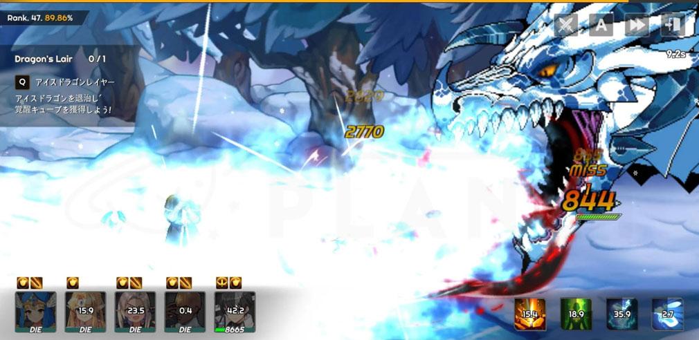 ソードマスターストーリー(ソドマス) アイスドラゴンとのバトルスクリーンショット
