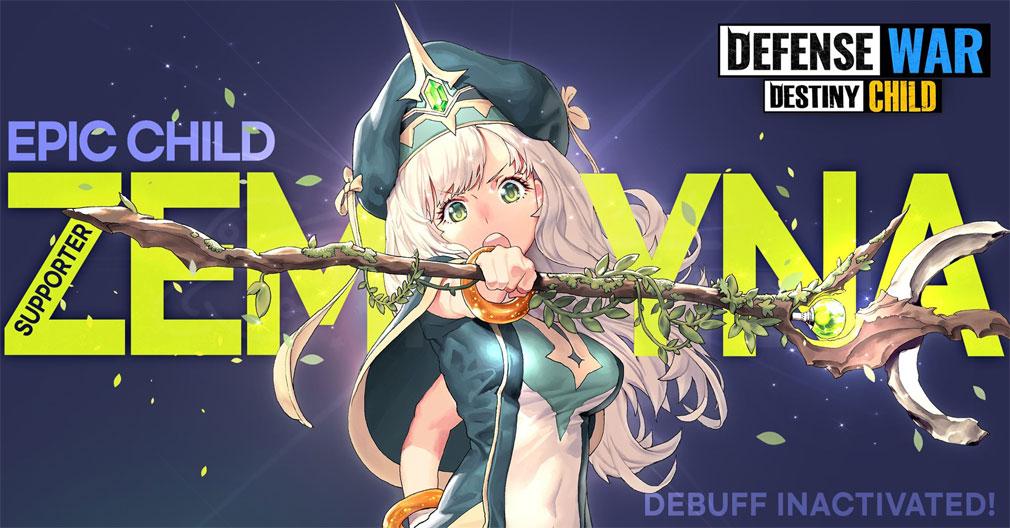デスティニーチャイルド Defence War(デスチャDW) フッターイメージ