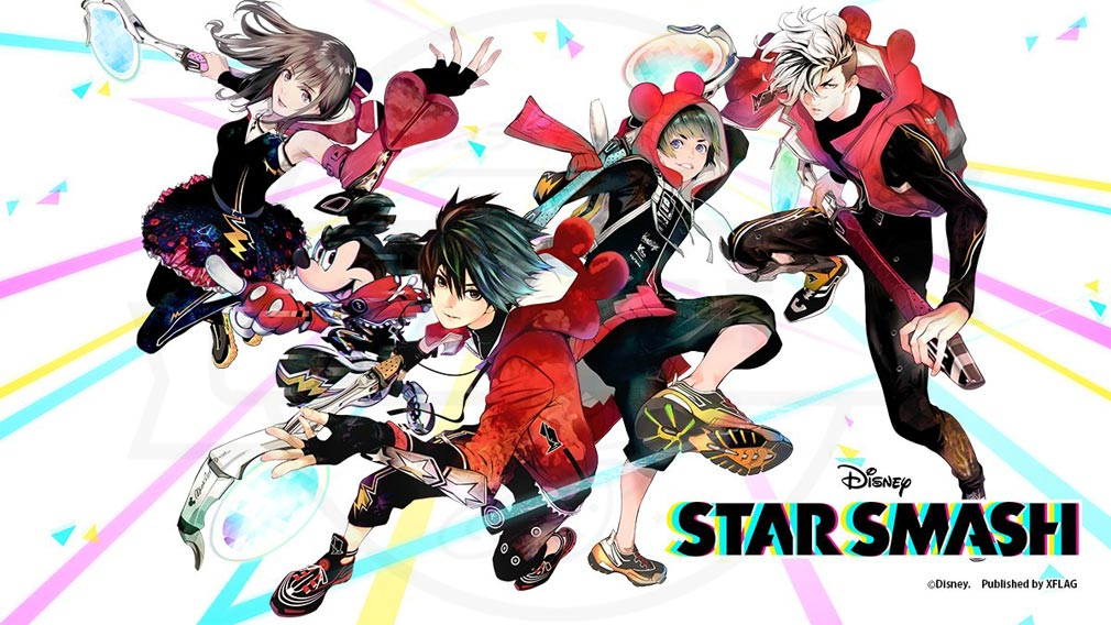 STAR SMASH(スタースマッシュ)スタスマ キービジュアル