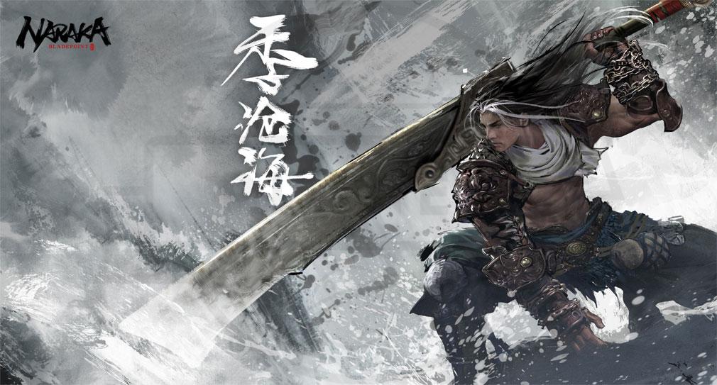 NARAKA:BLADEPOINT(ナラカ ブレードポイント) キャラクター『季滄海』紹介イメージ