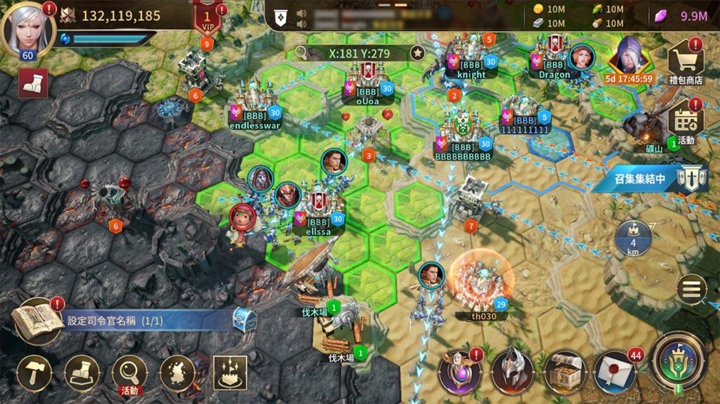 テラ:エンドレス・ウォー (TERA: Endless War) プレイスクリーンショット