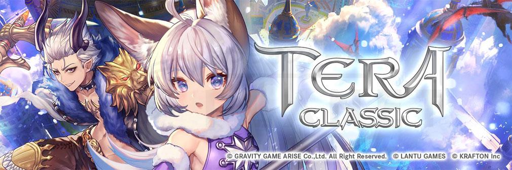 テラクラシック(TERA CLASSIC) フッターイメージ