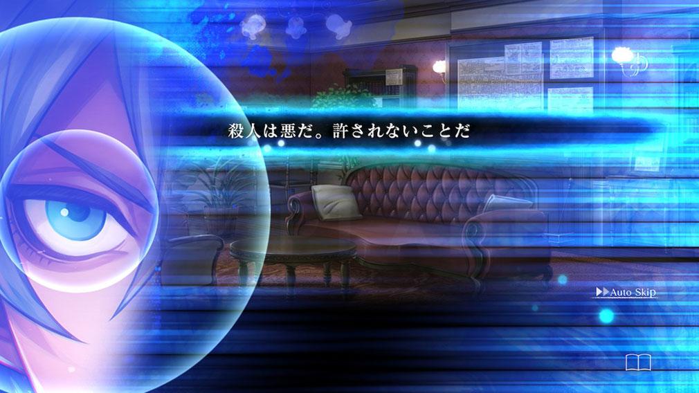 殺人探偵ジャック・ザ・リッパー 『探偵ルート』を選択するスクリーンショット