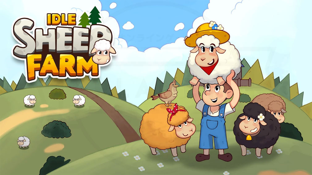 Sheep Farm(シープファーム) キービジュアル