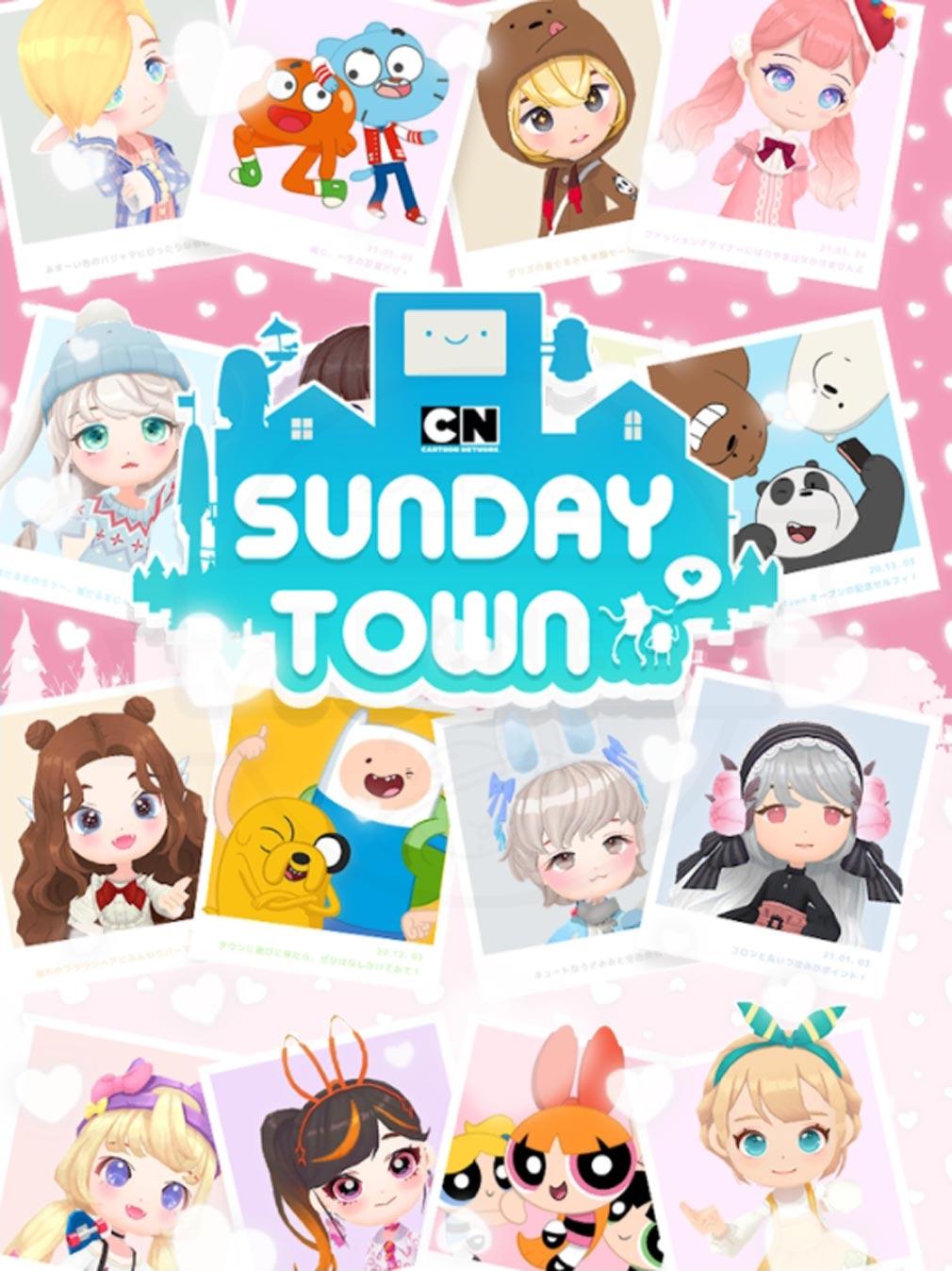 Cartoon Network SundayTown(カートゥーン・ネットワーク サンデータウン) キービジュアル