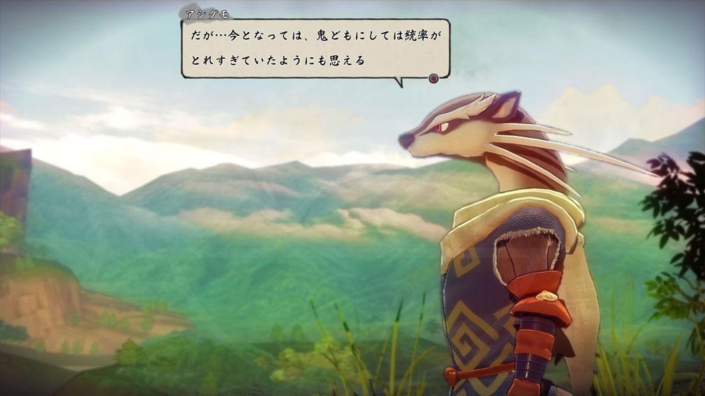 天穂のサクナヒメ キャラクター『アシグモ』スクリーンショット