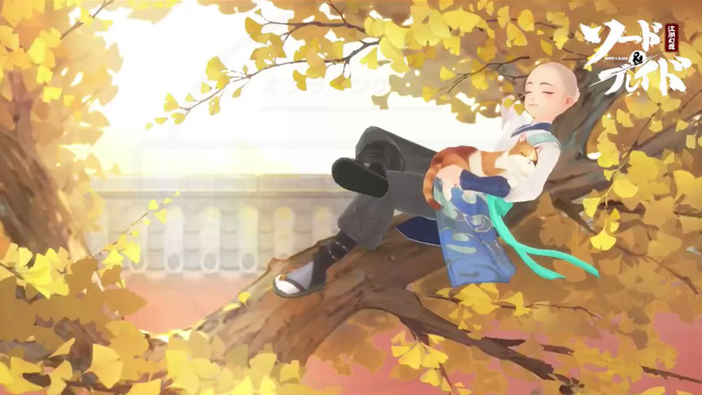 ソード&ブレイド −江湖幻想− (ソーブレ) 門派『無相派』キャラクター紹介イメージ