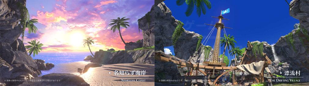 イースVIII モバイル(Ys8) 風景『名知らず海岸』『漂流村』紹介イメージ